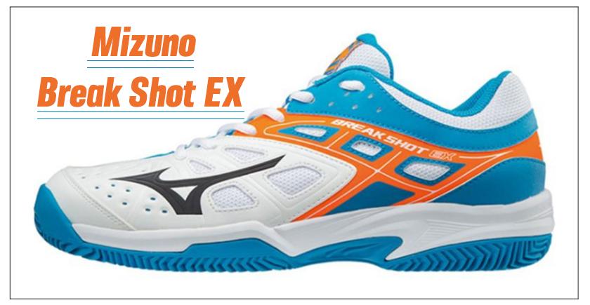 Mizuno Break Shot EX, precios de esta zapatilla de pádel de iniciación - foto 2
