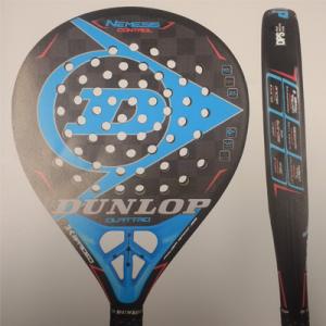 411a25d0 Dunlop Nemesis Control: Características - Pala de padel | Paddelea